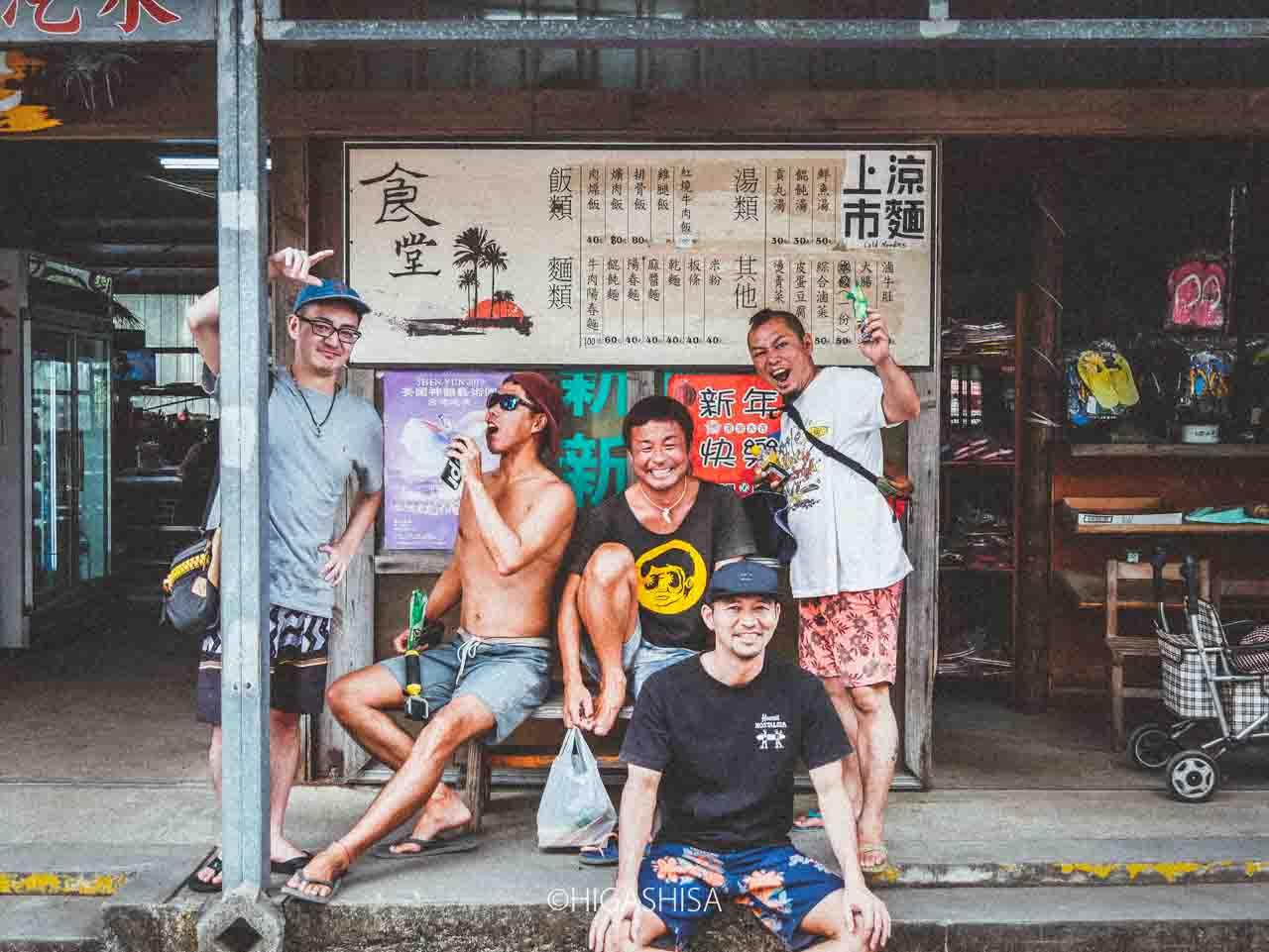 南台湾サーフトリップ
