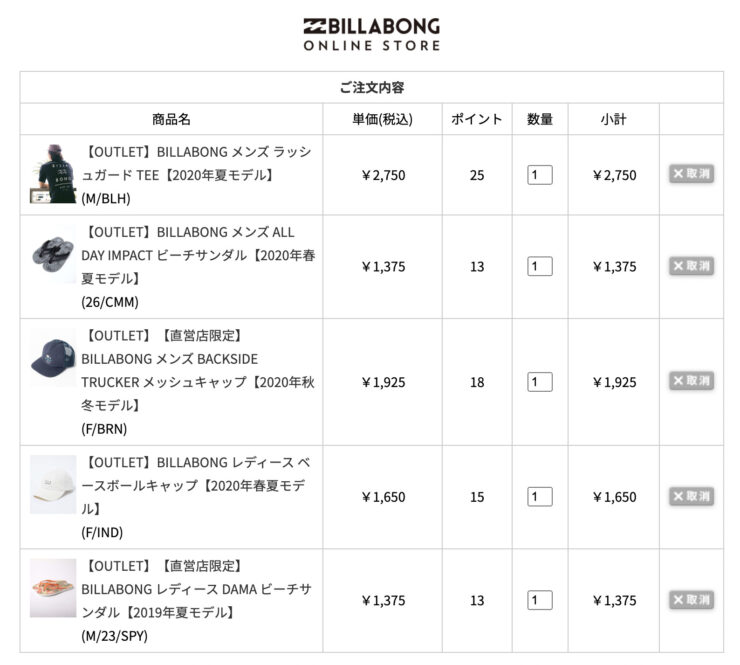 billabong-sale